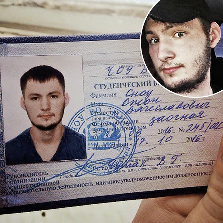 Бывший Александр Петров уверен: новое имя - новая жизнь.