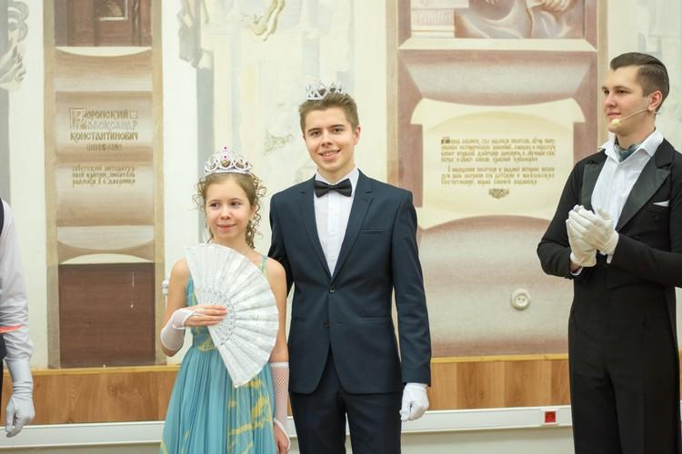 Королевич и Королевна Святочного бала