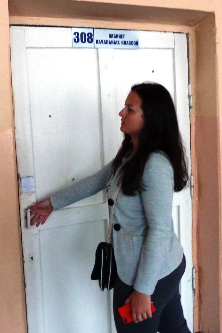Трагедия случилась за дверью этого школьного кабинета