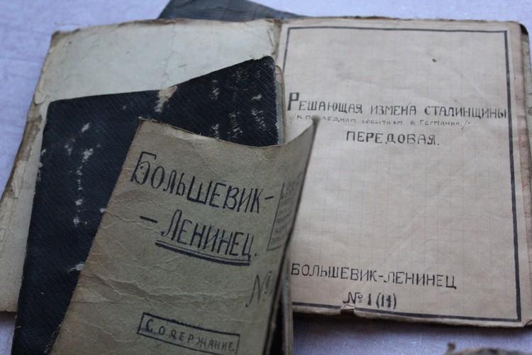 Скорее всего, все записи были коллективным трудом троцкистов тюрьмы.