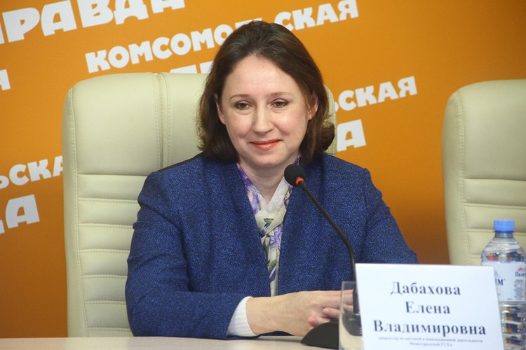 Проректор НГСХА Елена Дабахова.