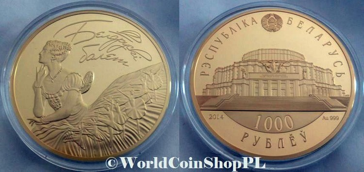 1000-рублевая золотая монета «Белорусский балет» стоит как хорошая квартира в Минске - $99 500!