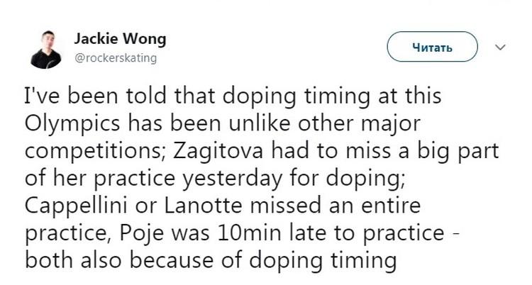 Твит аналитика Rocker Skating Джеки Вонга