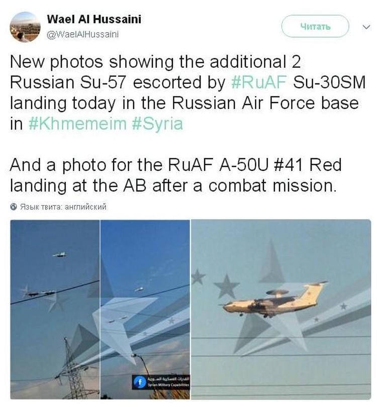 22 февраля этот же пользователь сообщил, что Россия перебросила в Сирию два Су-57, и теперь, по его подсчетам, на авиабазе Хмеймим находятся четыре новейших истребителя пятого поколения