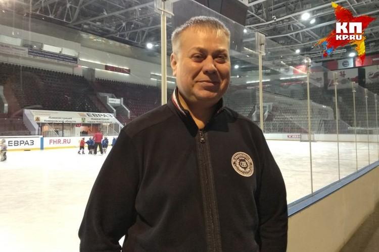 Главный тренер «Кузнецких Медведей» Александр Китов.