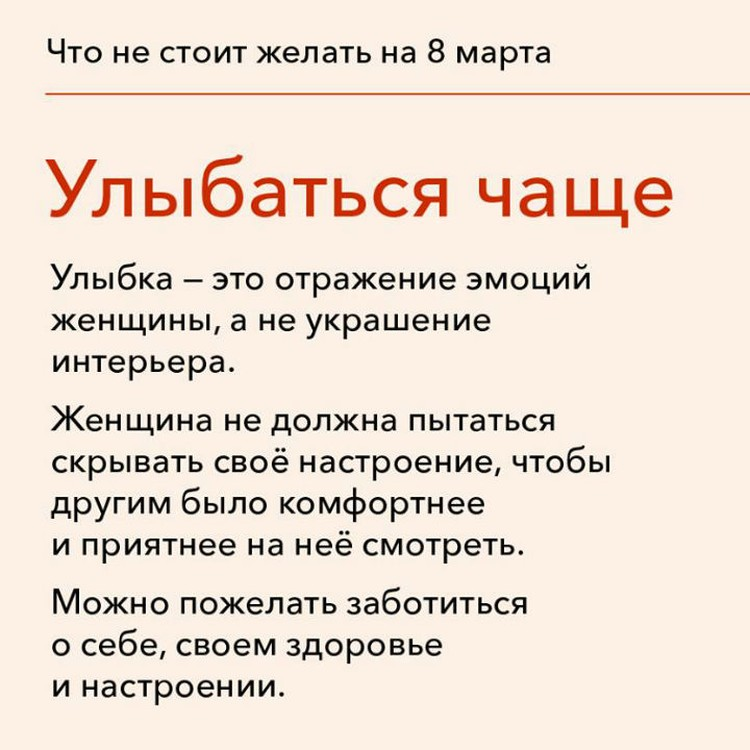 Источник: facebook.com/anastasia.senicheva.9.