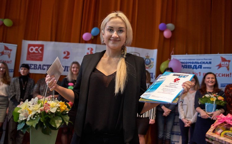 Полина Беребесова. ,