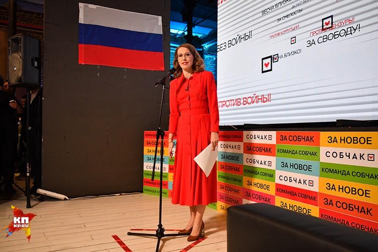 В девять вечера Собчак появилась в своем штабе в ярко красном платье