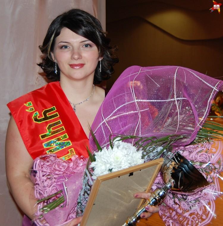 В 2010-м Татьяна Викторовна была учителем года.