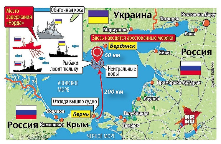Схема случившегося с российским судном