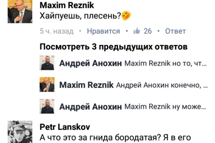 Выражение Максима Резника уже пошло в народ.