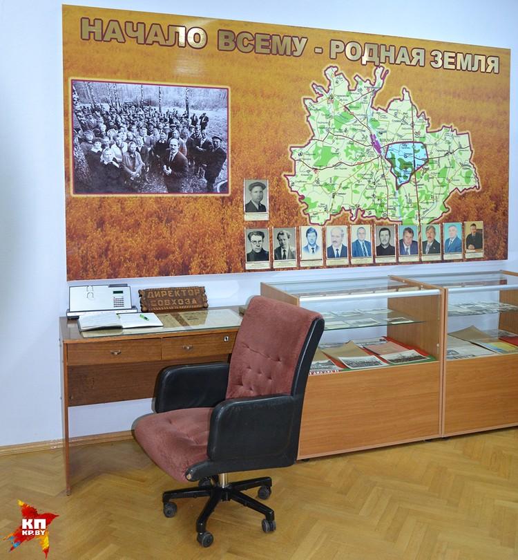 Фрагмент кабинета главы хозяйства