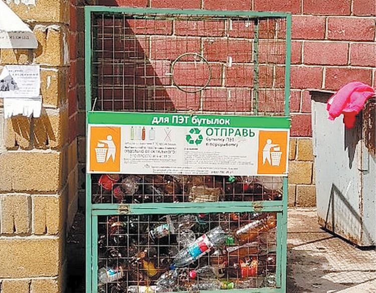 В Курске осуществляется раздельный сбор мусора (на фото проспект Победы).