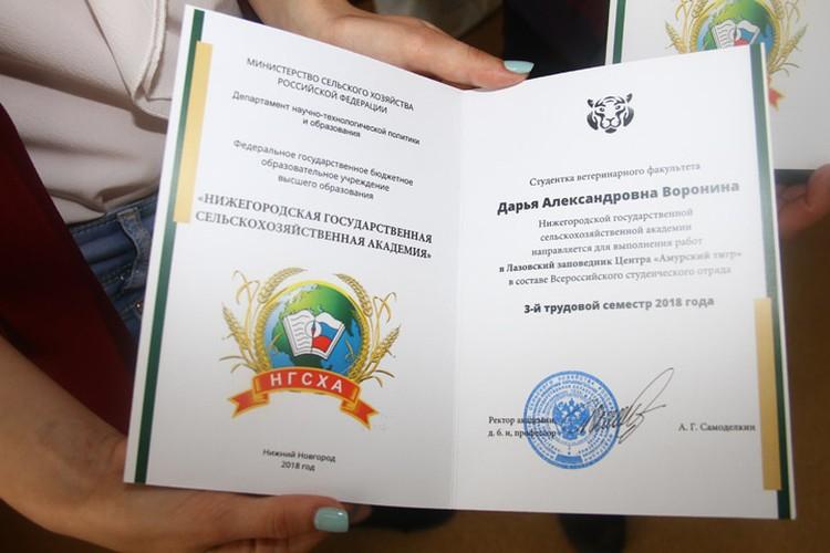 Путевка в Лазовский заповедник Центра «Амурский тигр».