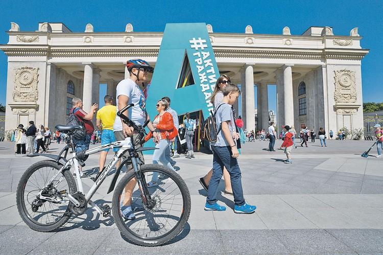 На празднике «Активный гражданин» москвичи поддержали Сергея Собянина.