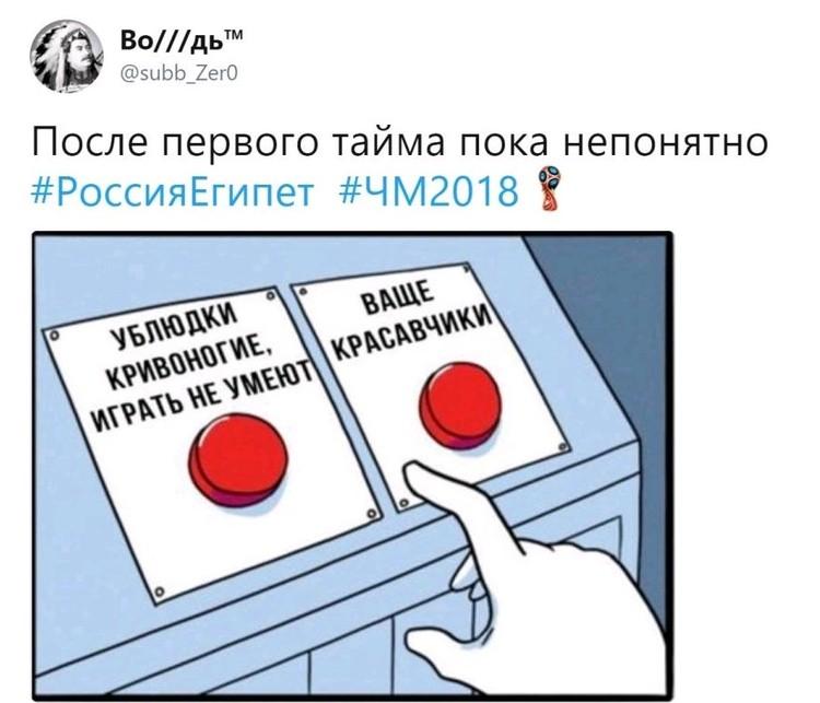 Критики российской сборной теперь помалкивают.