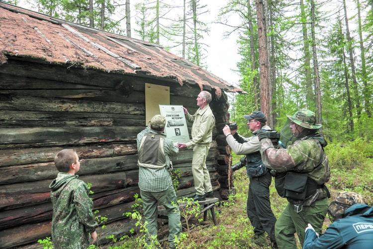 Участники экспедиции «Комсомольской правды» и Русского географического общества повесили на избе Кулика памятную табличку