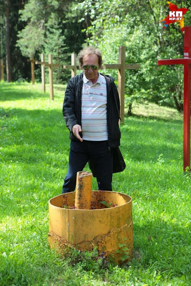 Желтый огороженный столбик – отметка о том, что под землей проложен газопровод, благодаря которому весной 1988 года на северо-восточной границе Минска обнаружили человеческие останки.