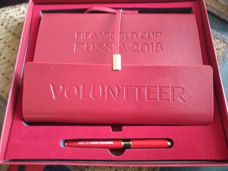 Подарок волонтеру
