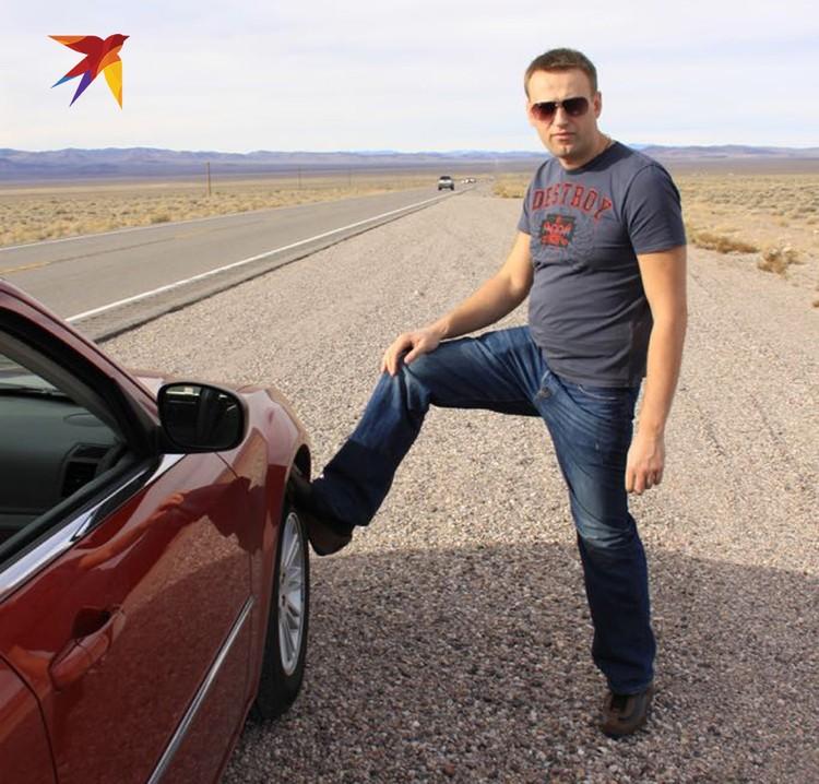 Алексей Навальный на просторах запада США.
