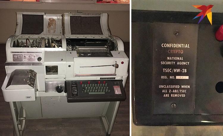 Шифровальная машина американских шпионов – для кодировки телеграмм в Вашингтон