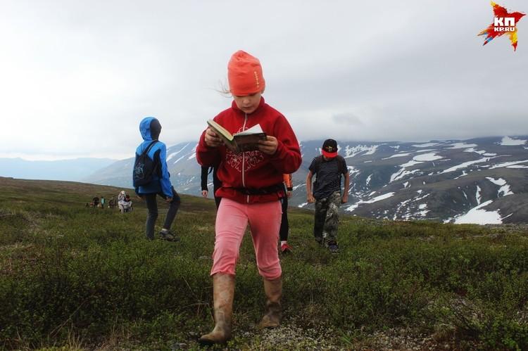 В проекте участвовало больше 60 детей и взрослых из Сыктывкара, Инты, Усть-Усы, Вуктыла из разных туристических и альпинистских объединений