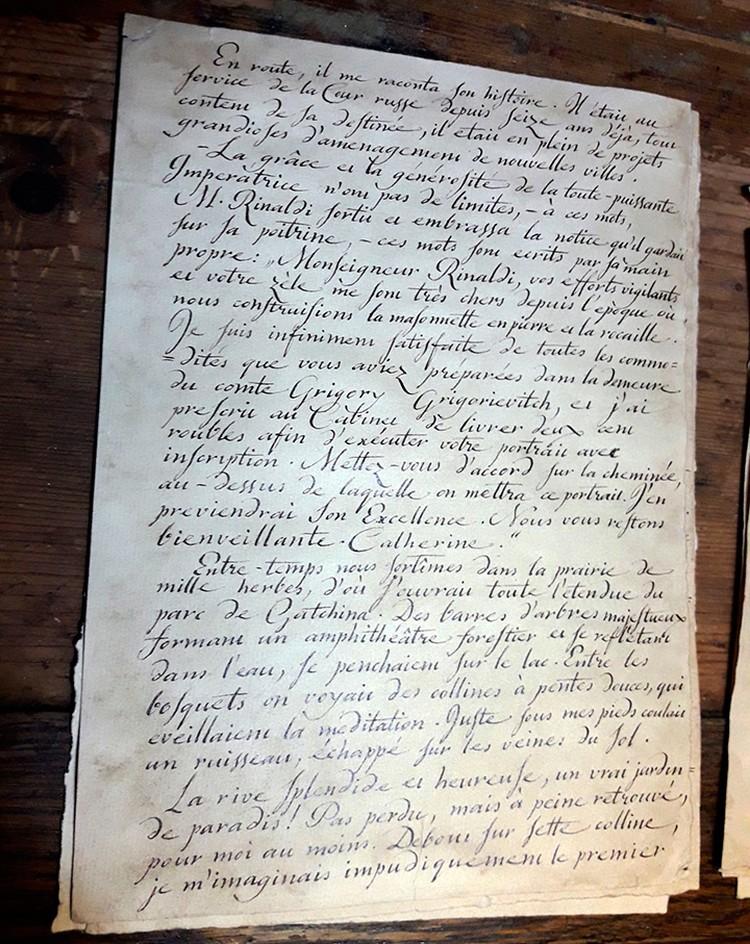 Гатчинский дворец хотел посмотреть рукопись, чтобы провести экспертизу.