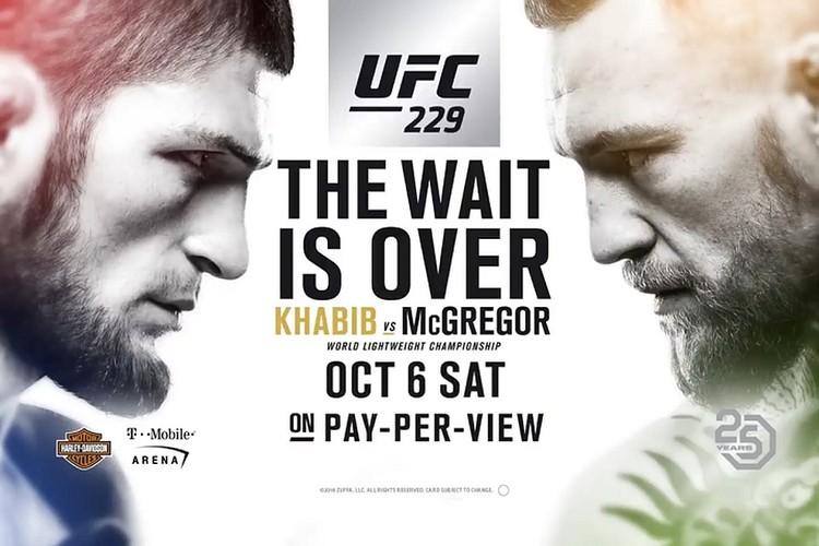 Бой Нурмагомедов — МакГрегор состоится 6 октября в Лос-Анджелесе. Фото: официальный сайт UFC