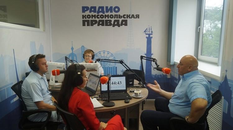 Авторитетный приморский политик впервые стал гостем на радио «Комсомольская правда»-Приморье»
