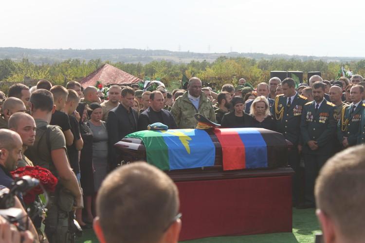 Во время похорон Александра Владимировича Захарченко