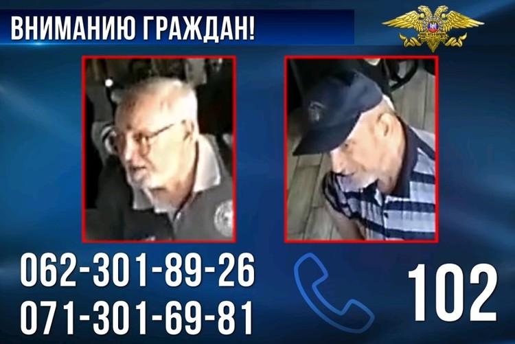 Распространяемые полицией ДНР фотографии подозреваемых в причастности к теракту.