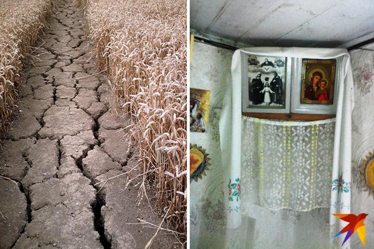 Плохим знаком у белорусов считалось, если по осени на земле пошли трещины, а икона упала с божницы в красном куте. Фото: Ирина Сорокина