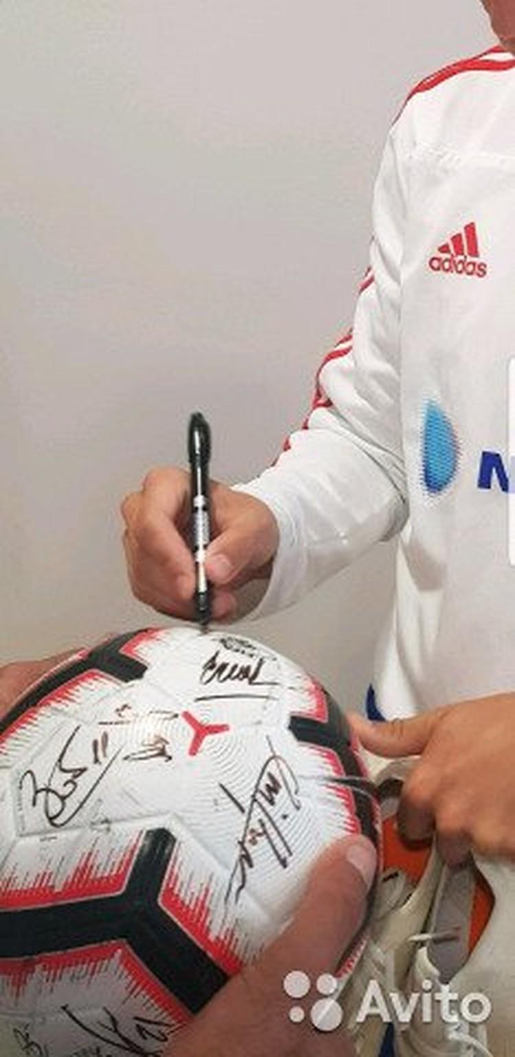 """Мяч с автографами оценили в миллион рублей. Фото: сайт """"Авито""""."""