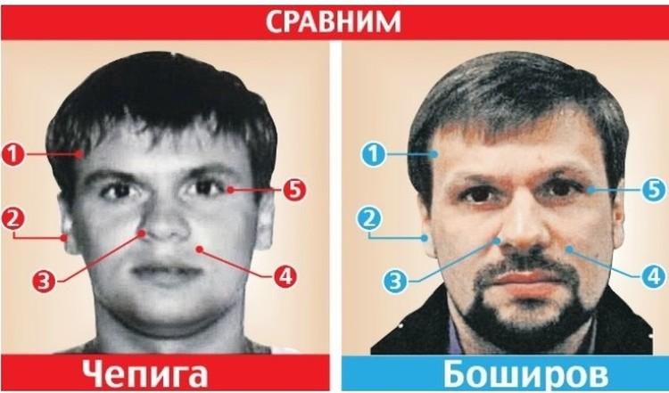 Каким-то образом в системе «Российский паспорт» была обнаружена фотография некого Анатолия Чепиги, который, действительно, чем-то похож на Руслана Боширова в молодости. Фото: скриншот с сайта
