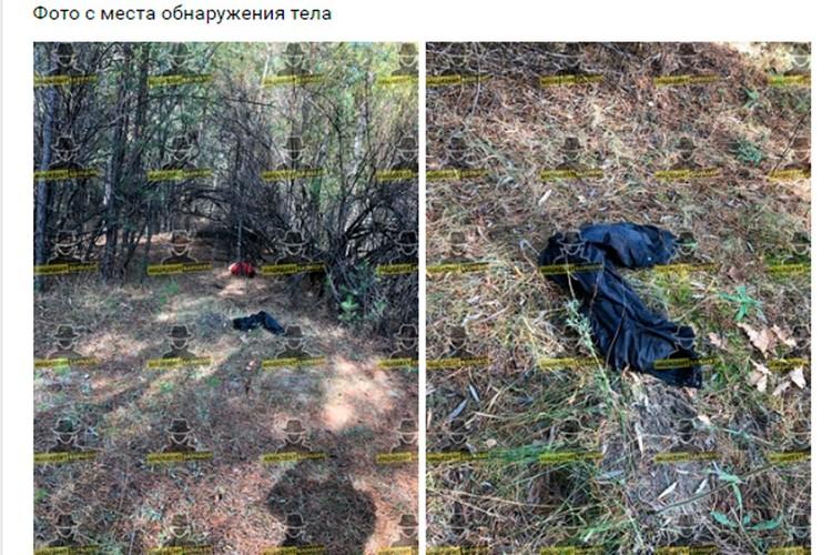 Фото с места обнаружения тела.