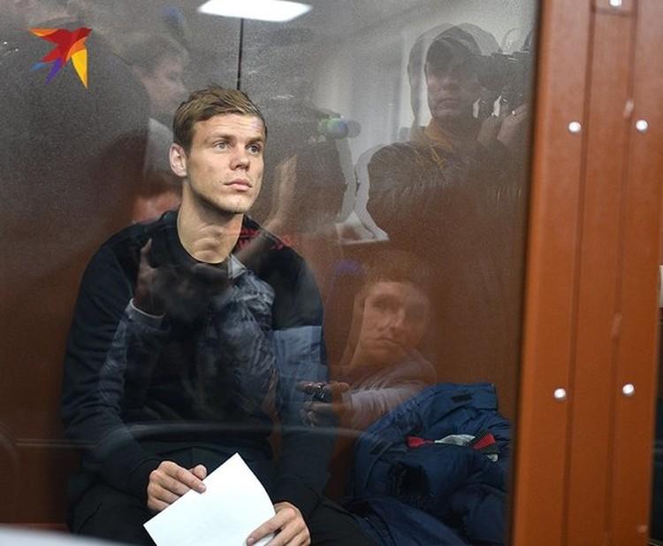 "Футболист ""Зенита"" Александр Кокорин перед началом судебного заседания."