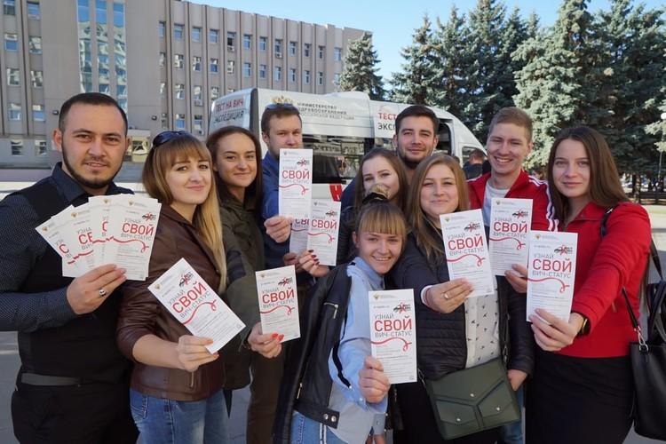 Воронежская область впервые приняла участие во Всероссийской акции «Тест на ВИЧ: Экспедиция».