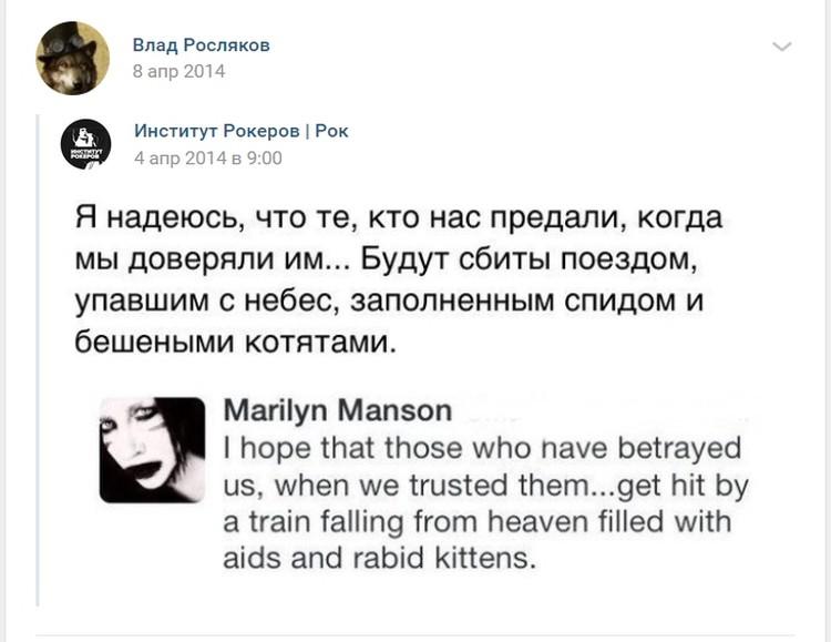 Со странички Влада Рослякова.