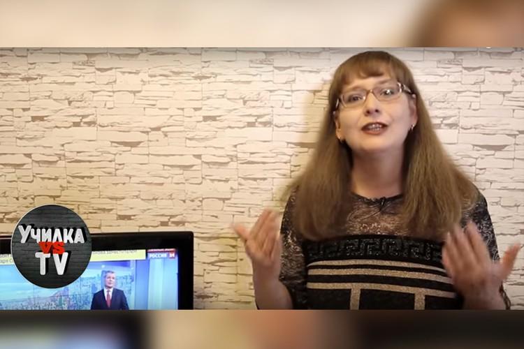 Татьяна Гартман - борец за грамотность российских телеведущих. Фото: скрин с видео на Youtube
