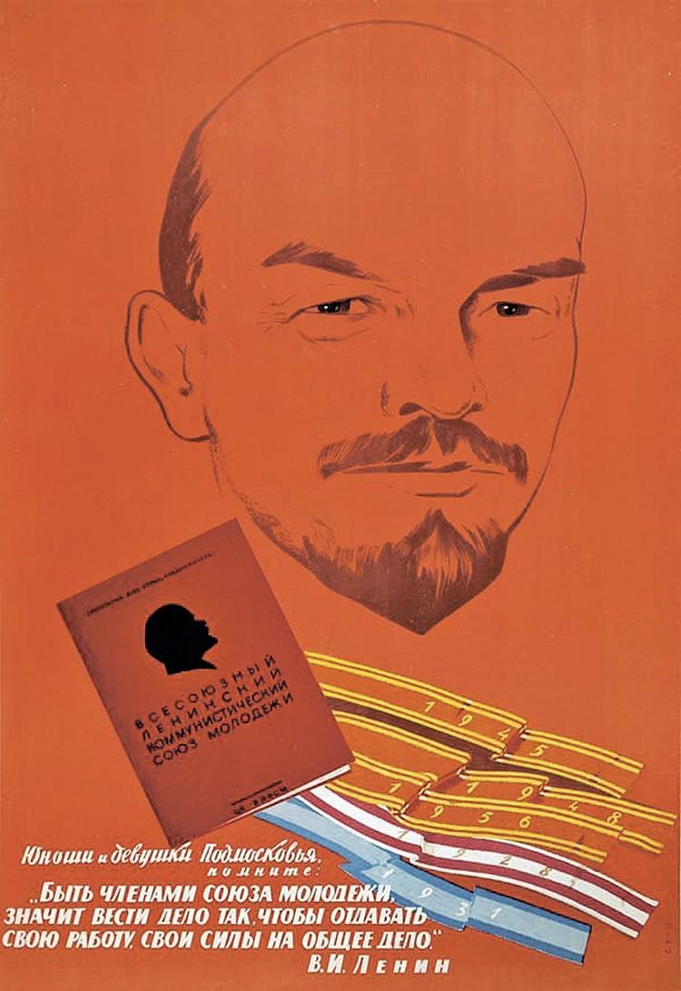 Работы с Лениным утверждались на самом верху лично товарищем Сусловым.