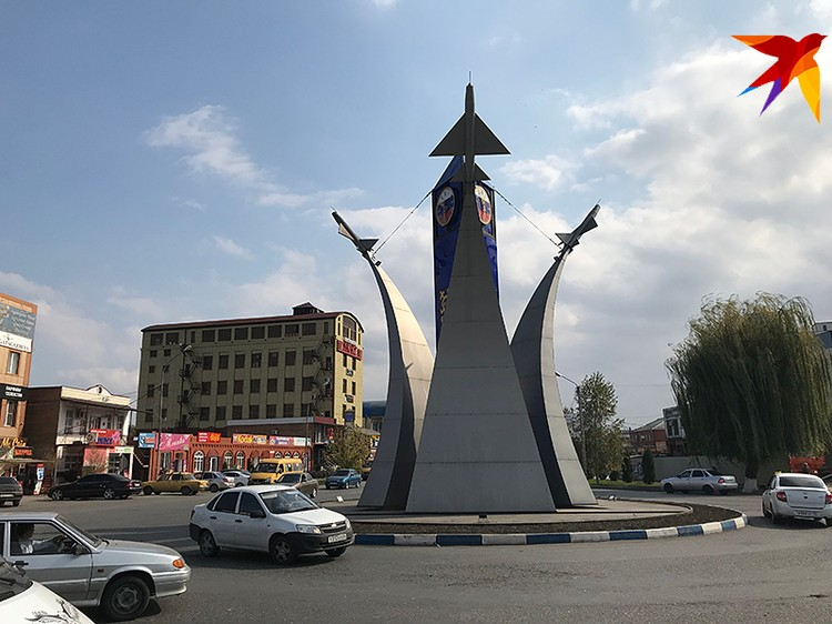 Площадь в Назрани