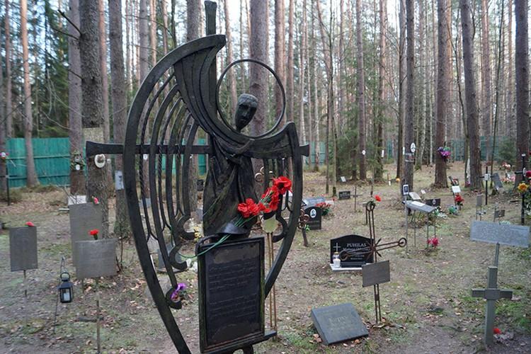 Рассказывать о трагедии должны специально подготовленные учителя. Фото: ombudsmanspb.ru