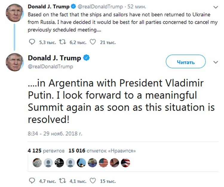 Американский лидер сообщил в твиттере, что переговоры с Кремлём откладываются