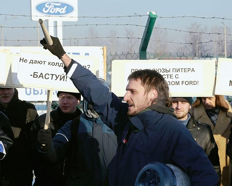 Межрегиональный профсоюз «Рабочая организация» начался с небольшой группы активистов на заводе Ford во Всеволожске. Фото ТАСС/ Юрий Белинский