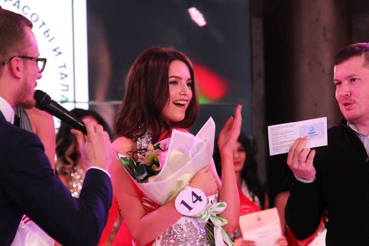"""Церемония награждения конкурса """"Краса Иркутска"""" 2018."""