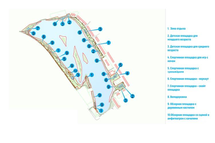 Площадь вокруг водоема составляет 7,3 гектара. Фото: Комитет по благоустройству