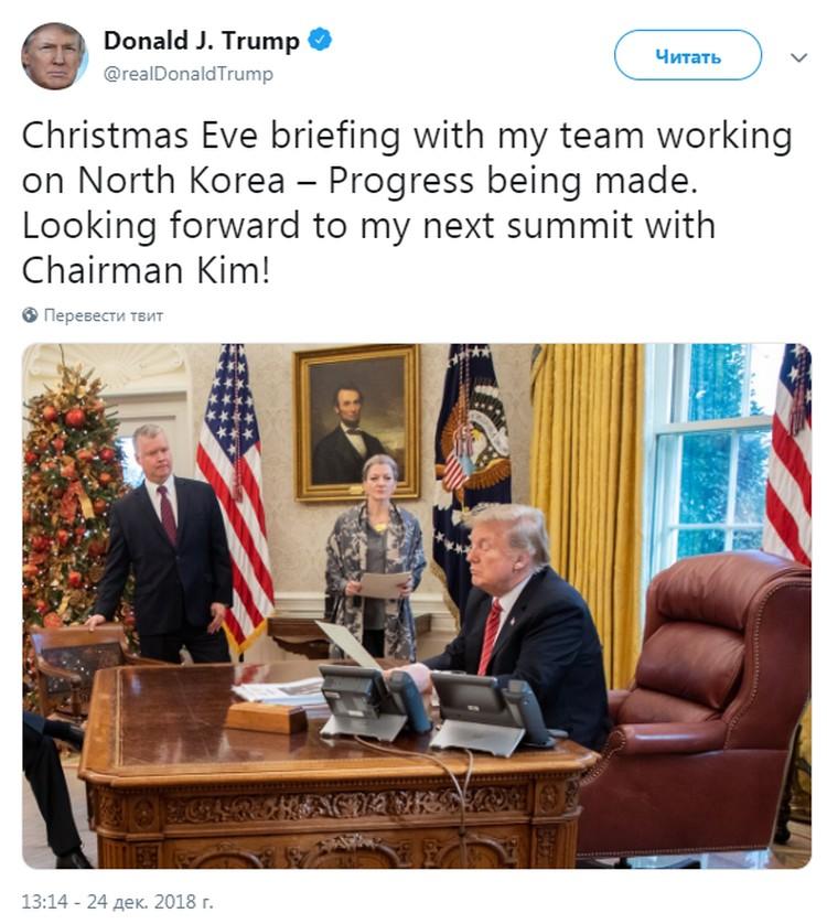 Трамп заявил, что с нетерпением ждет новой встречи с Ким Чен Ыном