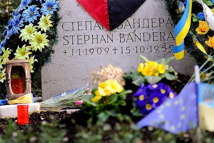 Могила Бандеры в Германии