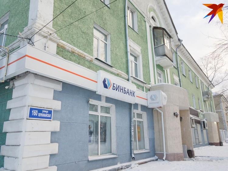 ЧП произошло в Первомайском районе.