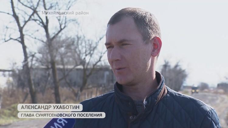 Александр Ухаботин. Кадр из программы Приморского телевидения, посвящённой селу.